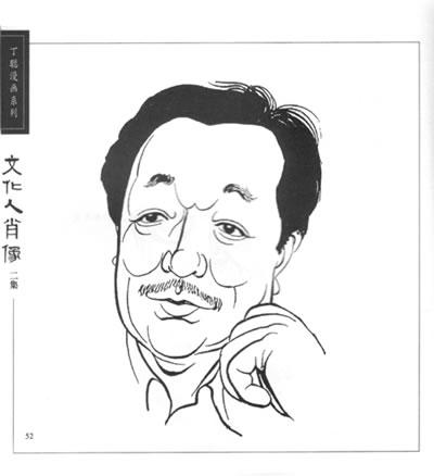 鲁迅简笔画步骤 肖像