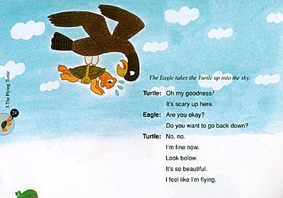 飞行的乌龟(伊索寓言3)(附光盘)