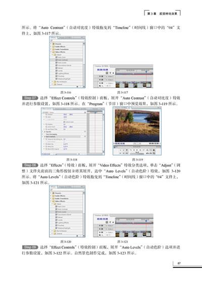 premiere cs4模板下载
