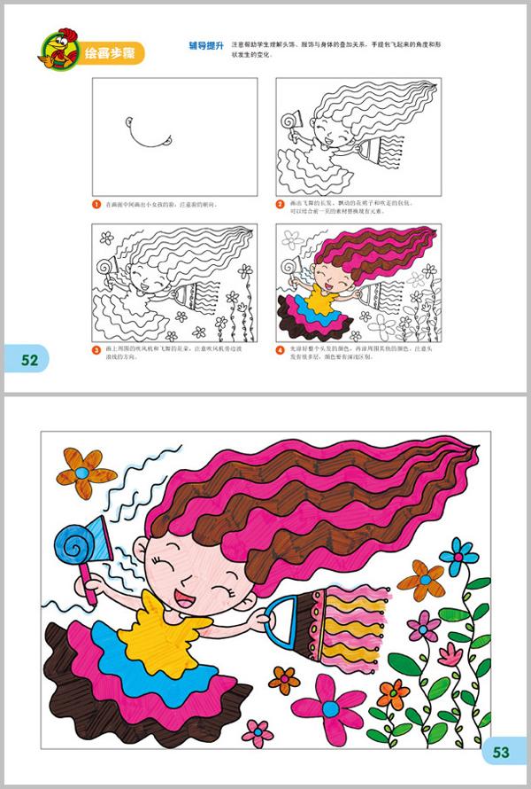少儿美术培训班logo 少儿创意美术绘画图 武汉少儿美术网