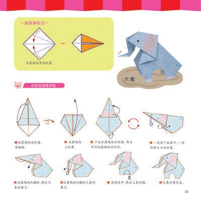 蝌蚪头饰卡纸制作步骤