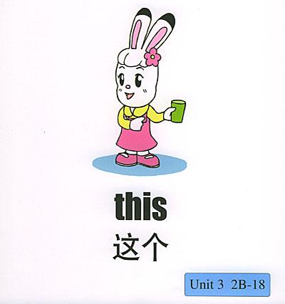 幼儿园英语自我介绍
