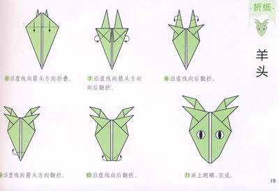 《手工大王:儿童折纸150例》(郭金洲.)【简介