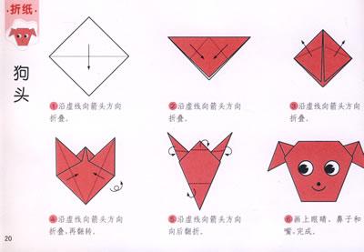 手工大王:儿童折纸150例