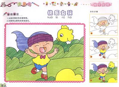 放风筝的女孩 儿童画图片