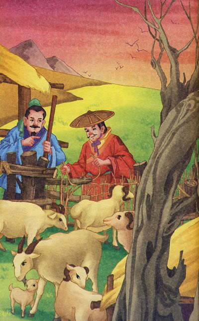 读--中国寓言故事