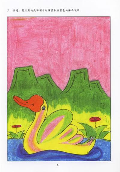 《油画棒动物画画法——少儿绘画入门教材》