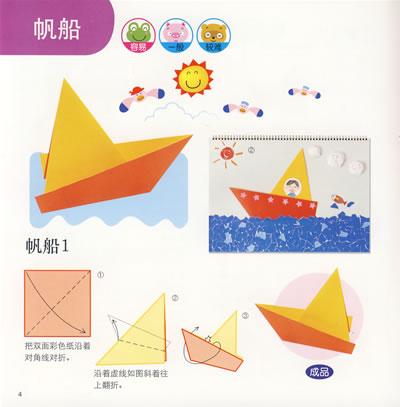 幼儿简笔画 鲸鱼彩色