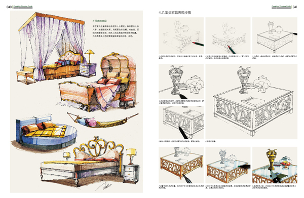 【rt4】完全绘本 室内设计手绘效果图精解 王美达 湖北美术出版社