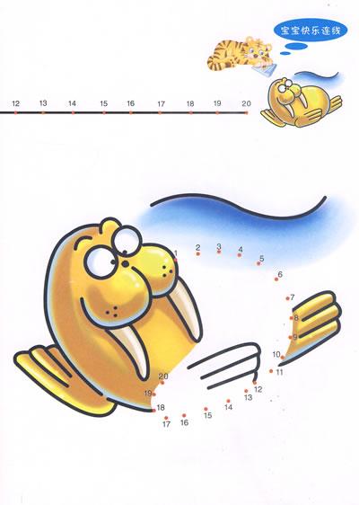 小白兔童书馆:宝宝蛋系列/宝宝快乐连线--数字1-20