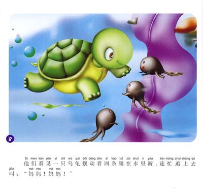 动物故事大全(0-3岁)