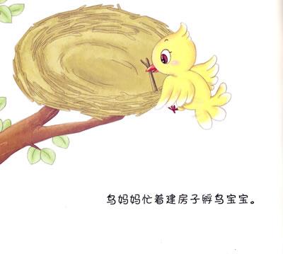 哆哆熊认知小故事 自然认知 下雨啦