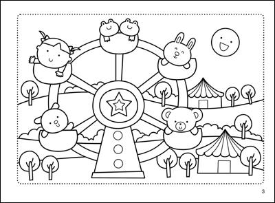 幼儿园叠衣服步骤简笔画