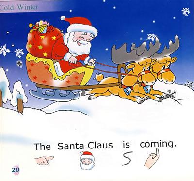 幼儿英语阅读画册(第一册):寒冷的冬天