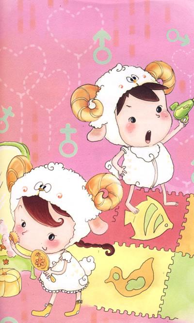 《白羊座宝宝的成长妙招》高玉君