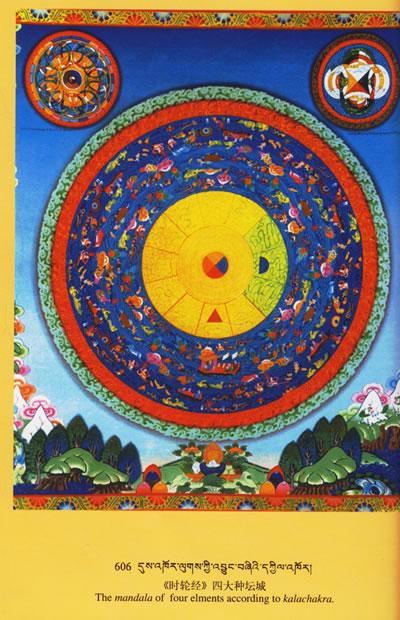 宗者拉杰先生,高级工艺美术师,《中国藏族文化艺术彩绘大观》总设计师