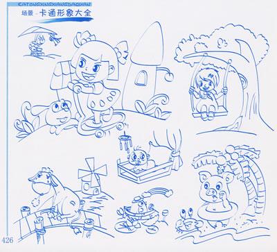 梅花鹿素描绘画展示
