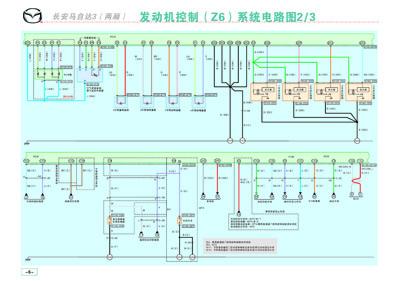 最新汽车电路图集及维修案例分析--日韩车系 谭本忠 9787122108401