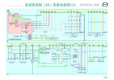 最新汽车电路图集及维修案例分析--日韩车系