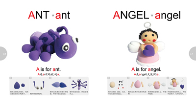 制作 a z 26个英文字母及其单词,让孩子在玩的过程中,亲近英语