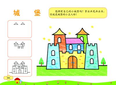我爱简笔画56岁学练简笔画成为小画家/22533892