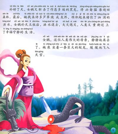 中国桥梁积木系列宝莲灯/21085882木屋()_易购经典价格度假村图片