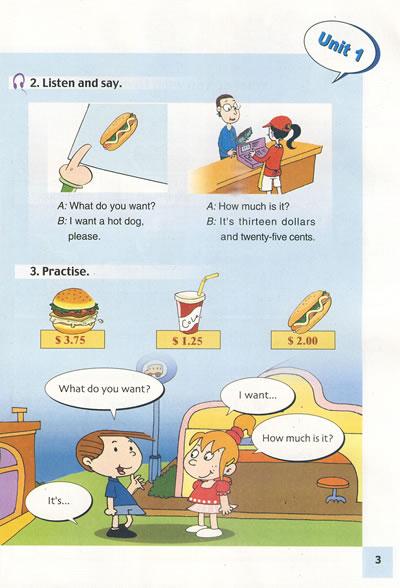 新标准英语学生用书(供1年级起始用)(第12册)(点读版)