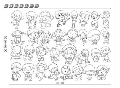 超级图典——儿童简笔画10000例