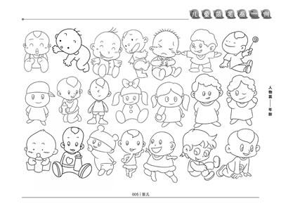《超级图典》插图预览; 花边边框简笔画; 幼儿简笔画幼儿简笔画动物