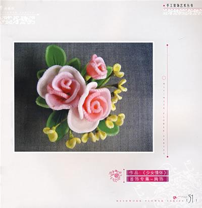 玫瑰花环手绘图步骤
