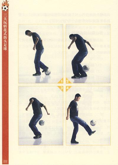 靖炜),均来自国内最大的街头足球团队——x蹴鞠(www