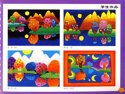 少儿美术创意画 童画少儿美术作品 大班美术作品创意画