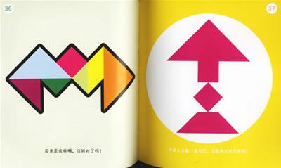 logo 标识 标志 设计 矢量 矢量图 素材 图标 400_239