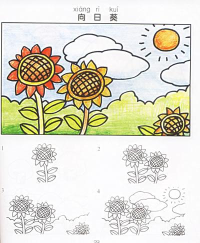 春天景色儿童绘画; 儿童绘画入门06在线视频;