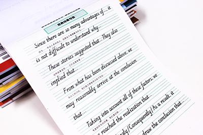 初中名校英语开头精彩图书结尾70万种作文音出国费用初中图片