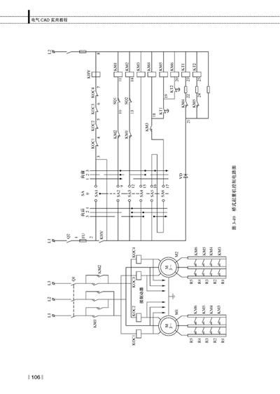 调频器电路图绘制与识图