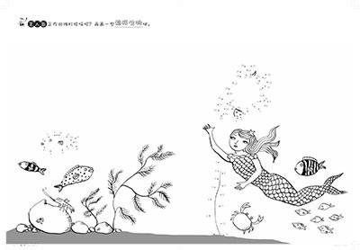 创意儿童画猫头鹰