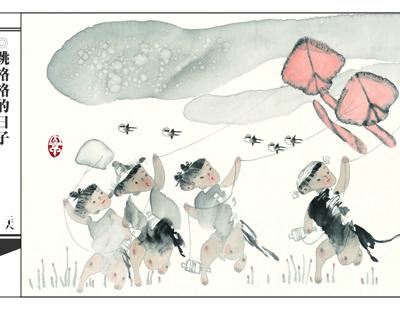 [转载]中国十大儿童画家之一梁培龙推出水墨绘本