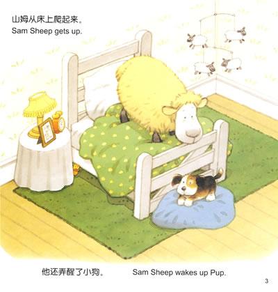 《小动物双语图画书:套装》(