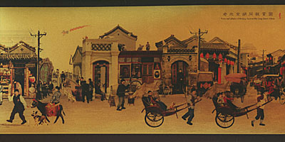 老北京胡同观赏图(金色)图片