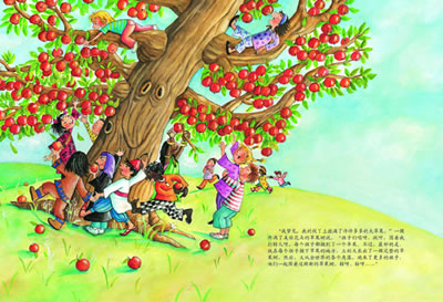 幼儿儿童绘本插画