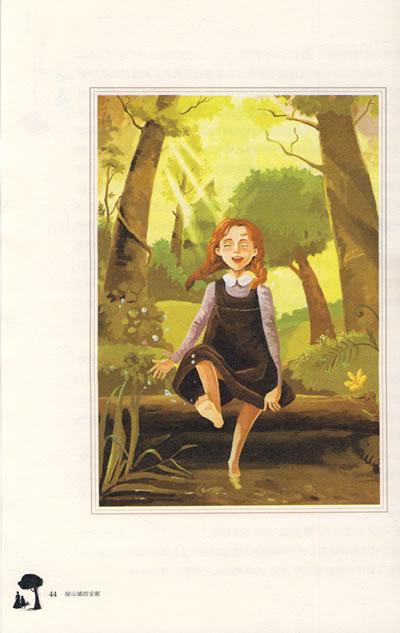 年文学精选 美绘本 青少版 绿山墙的安妮