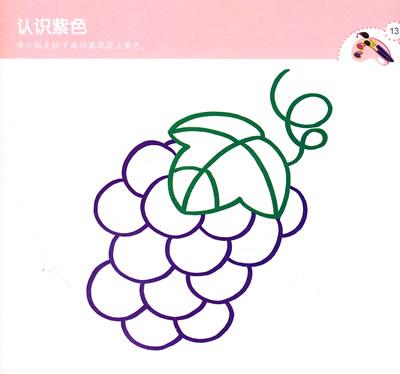 幼儿绘画小课堂1