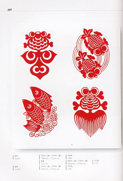 戏剧人物 吉祥物/吉祥图 对称纹样/适合纹样 鞋面刺乡纹样 动物 花卉