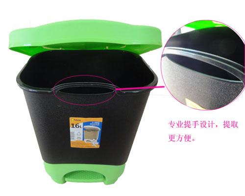 [当当自营]禧天龙 复式垃圾桶t-3041