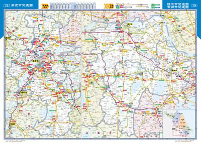 《中国高速公路行车地图全集》人民交通出版社