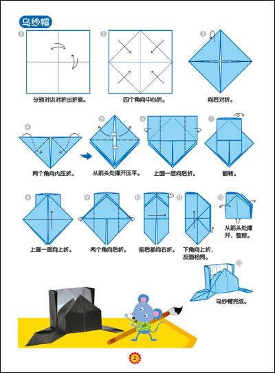 小红花:宝宝折纸(全6册)