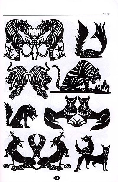 少年儿童绘画图典 动物(植物卷)