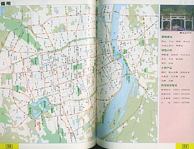 中国旅游观光地图册