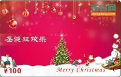 http://img32.ddimg.cn/upload_img/00462/hujianrui/13.JPG